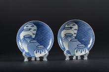 Arte Giapponese A pair of Nabeshima porcelain dishes Japan, 18th- 19th century