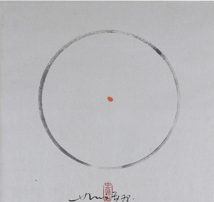 CHIN HSIAO (n. 1935) Chiari 174
