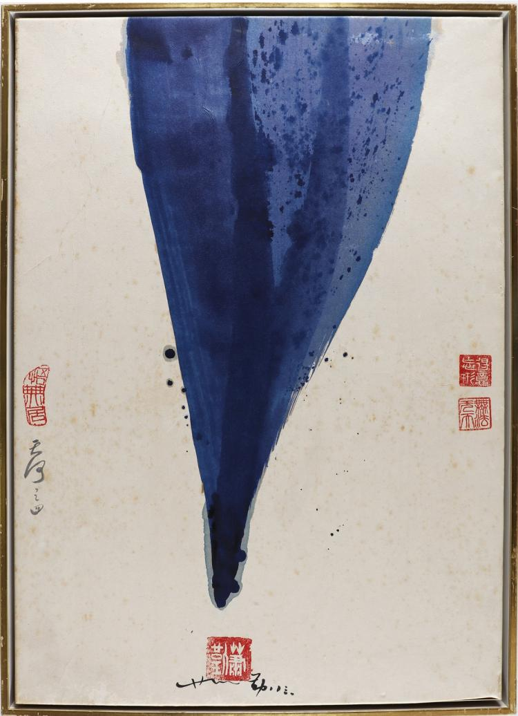 CHIN HSIAO (n. 1935) Sky river - 4.