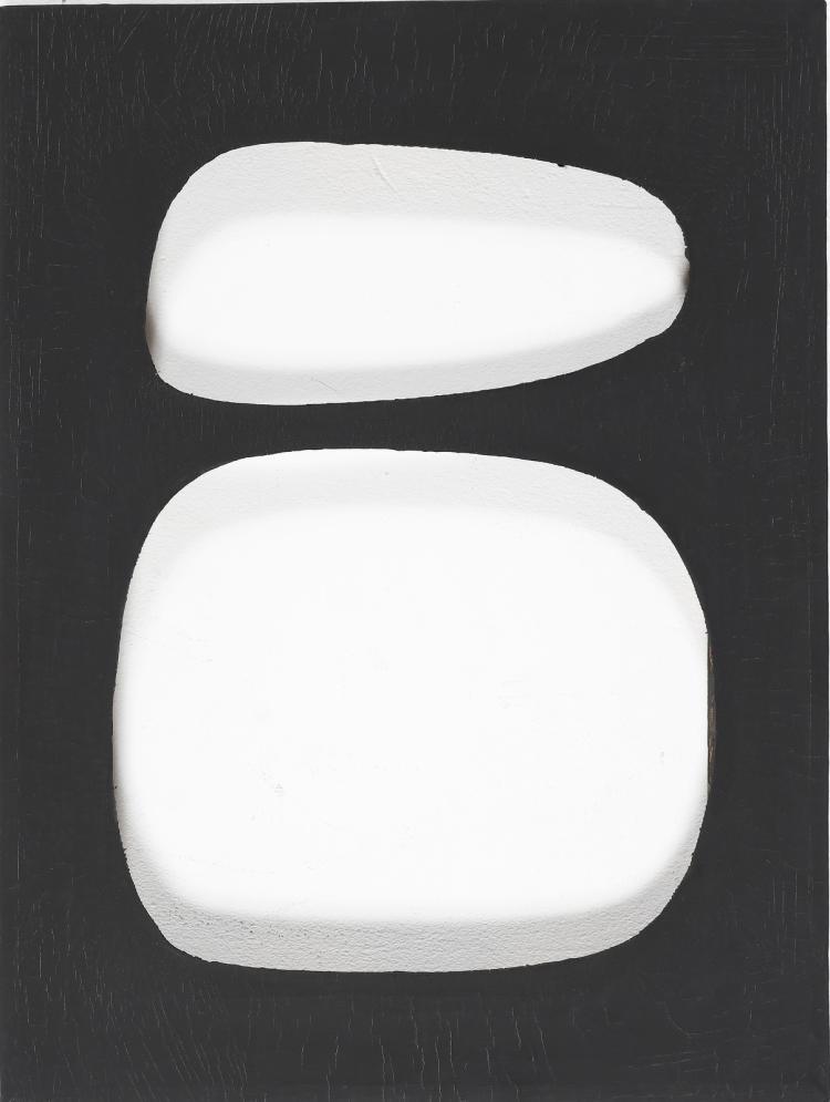 DADAMAINO (1935 - 2004) Volume.