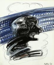 VAGLIERI TINO (1929 - 2000) Untitled.