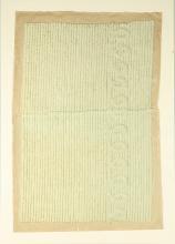 BIANCO REMO (1922 - 1990) Untitled.
