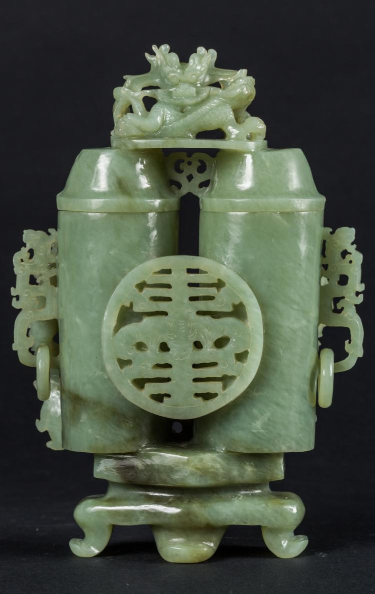 Arte cinese a jade scent holder carved with dragons in relie