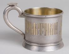 Russian Silver Pan-Slavic Style Tea Cup Holder   *