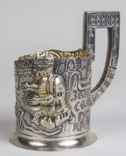 Russian Sadko Style Silver Tea Cup Holder   *