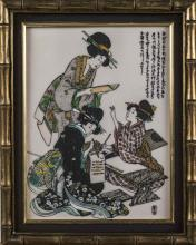 Japanese Scene with Women (20th Century)