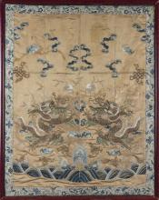 Chinese Silk Panel Picture   *