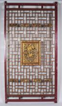 Chinese Lacquered Screen