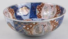 Imari Style Porcelain Center Bowl