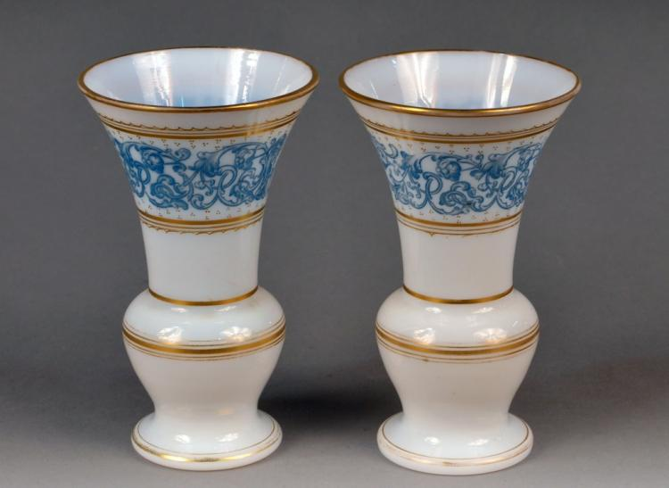 Pair of White Opaline Glass Vases