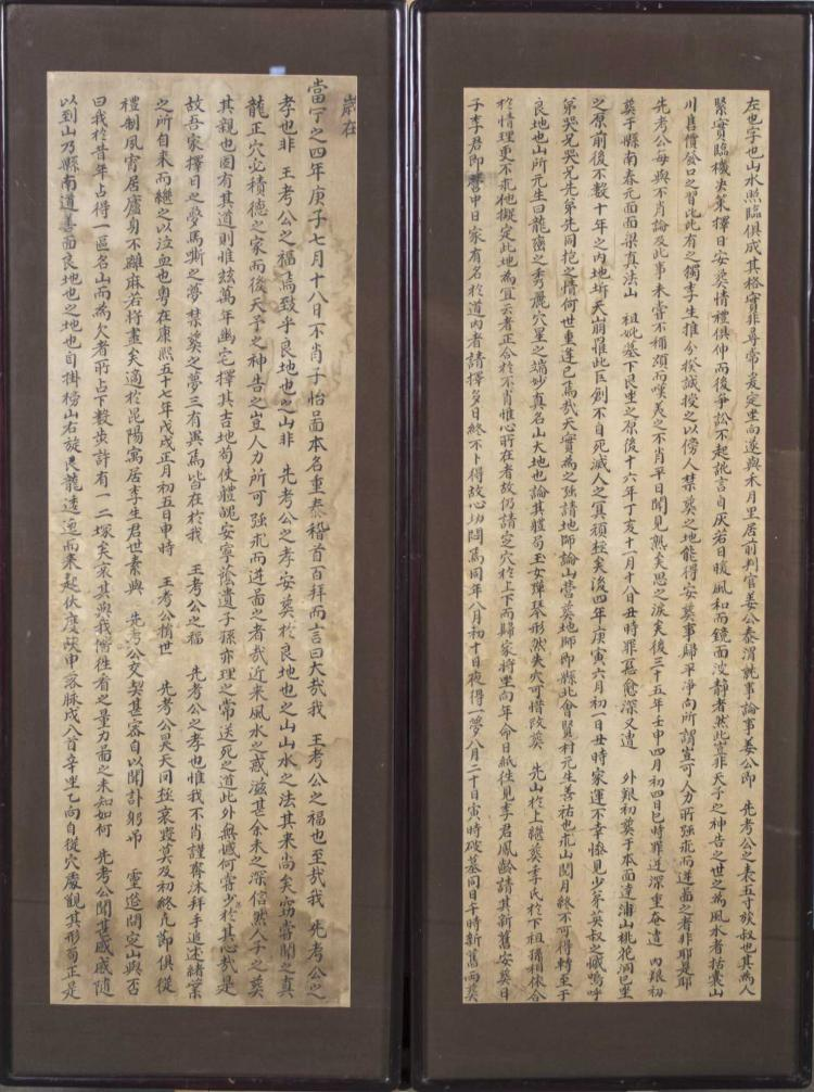 Pair of Chinese Calligraphy Panels