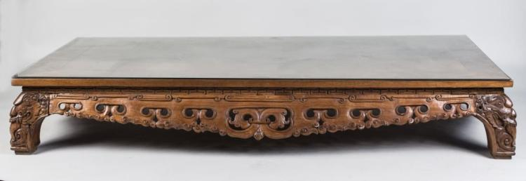 Asian Carved Hardwood Coffee Table
