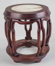 Asian Carved Hardwood Stand
