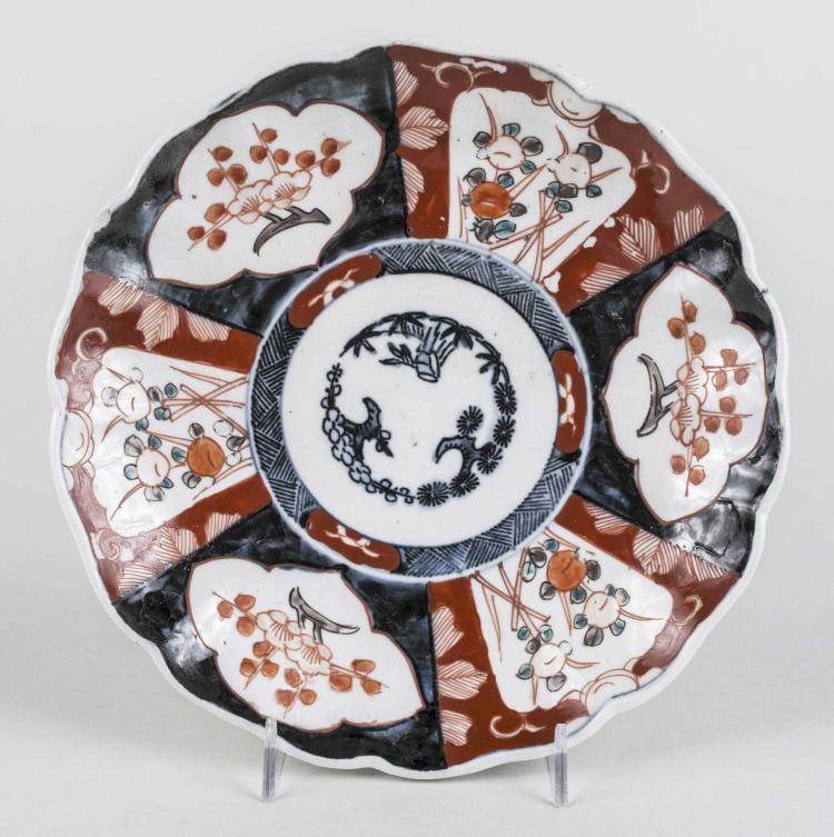 Imari Porcelain Plate