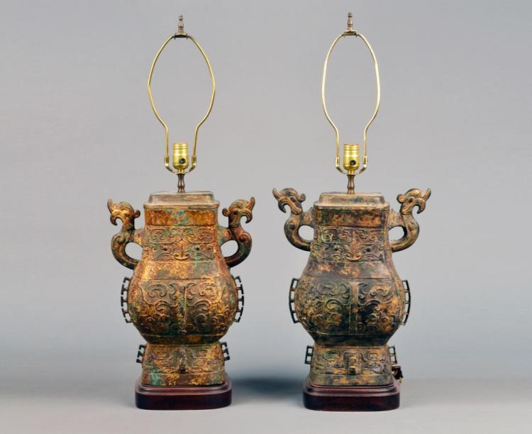 Pair of Chinese Archaic Style Bronze Lamps