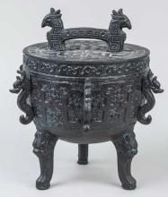 Asian Style Bronzed Metal Vessel