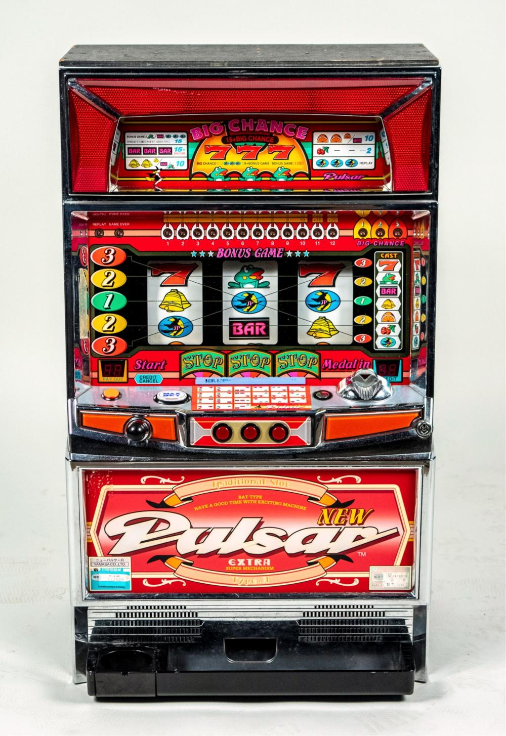 Toys R Us Slot Machines : Yamasa new pulsar type r slot machine