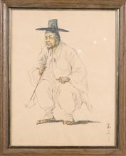 Korean Ink Drawing