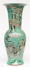 A Chinese famille verte Yen-Yen vase, overall decorated with warriors, mark