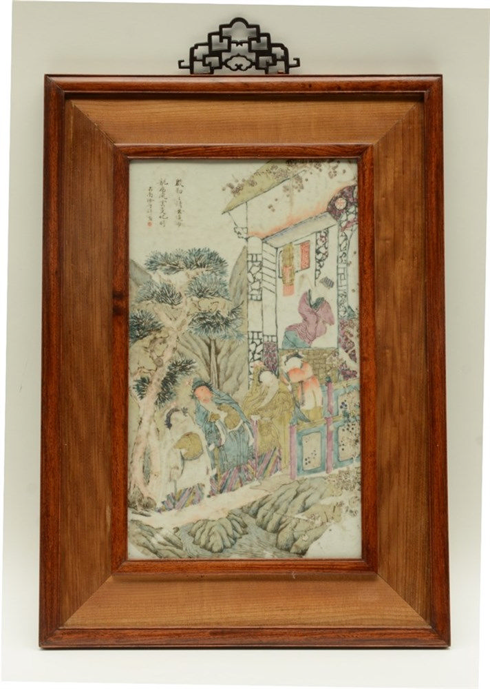 A Chinese polychrome porcelain plaque, decorated with an animated scene, si