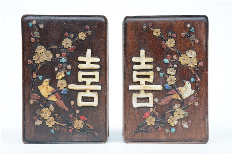 A pair of Chinese wood boxes with covers, covered with semi-precious stones