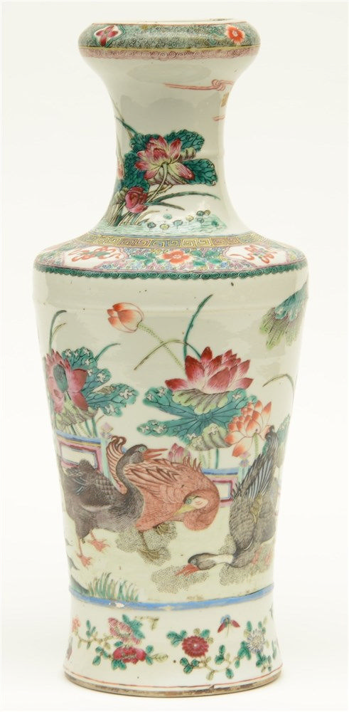 A Chinese famille rose vase, overall decorated with ducks and water lilies,