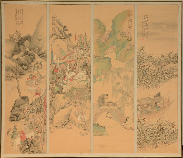 A Chinese watercolour quadriptych depicting an imperial cortege and an anim