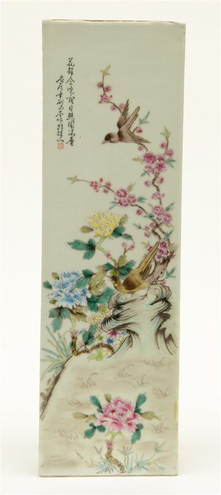 A Chinese famille rose plaque decorated with birds and flower branches, sig