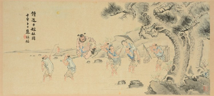 A Chinese watercolor on paper, depicting an animated scene, marked and sign