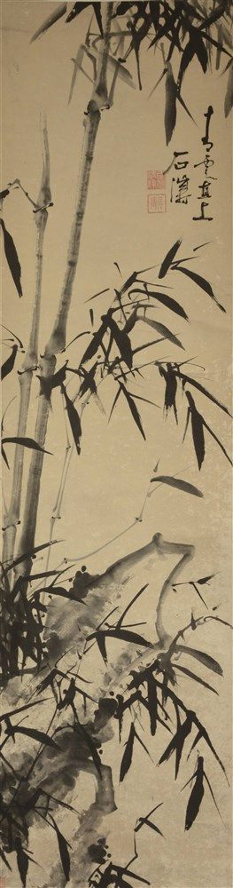 A Chinese scroll painting on paper, depicting bamboo branches, marked, ca.