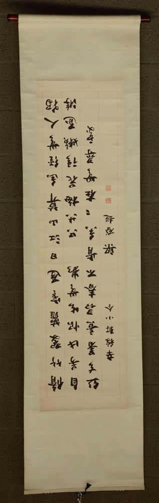A Chinese scroll painting, decorated with calligraphy, signed Liang Qichao,