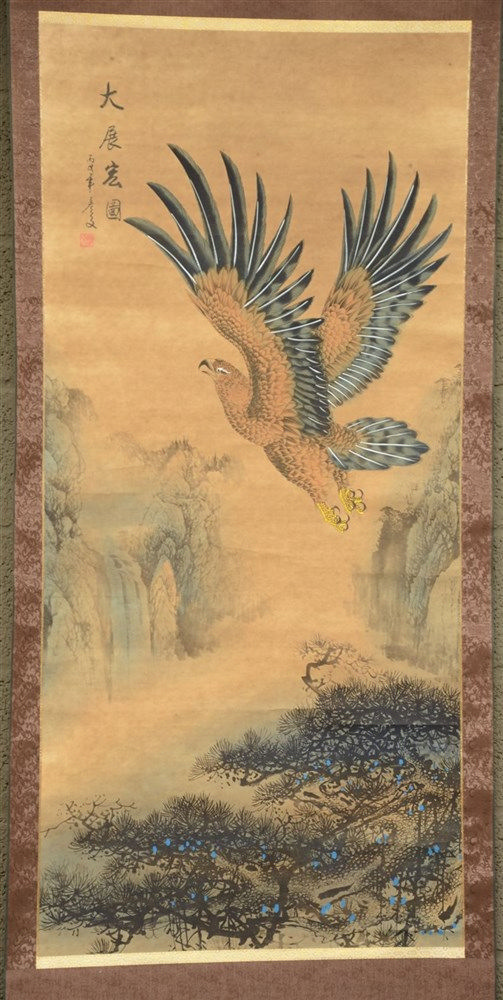 A Chinese scroll painting, watercolor on paper, depicting an Eagle in a mou