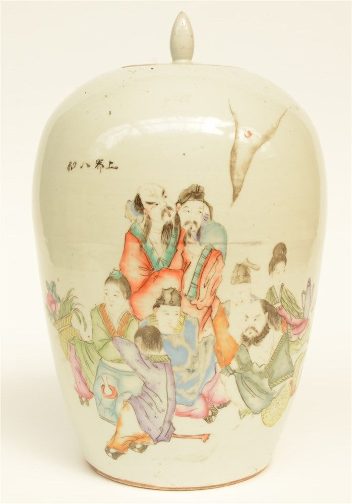 A Chinese polychrome ginger pot and cover, decorated with the Eight Immorta