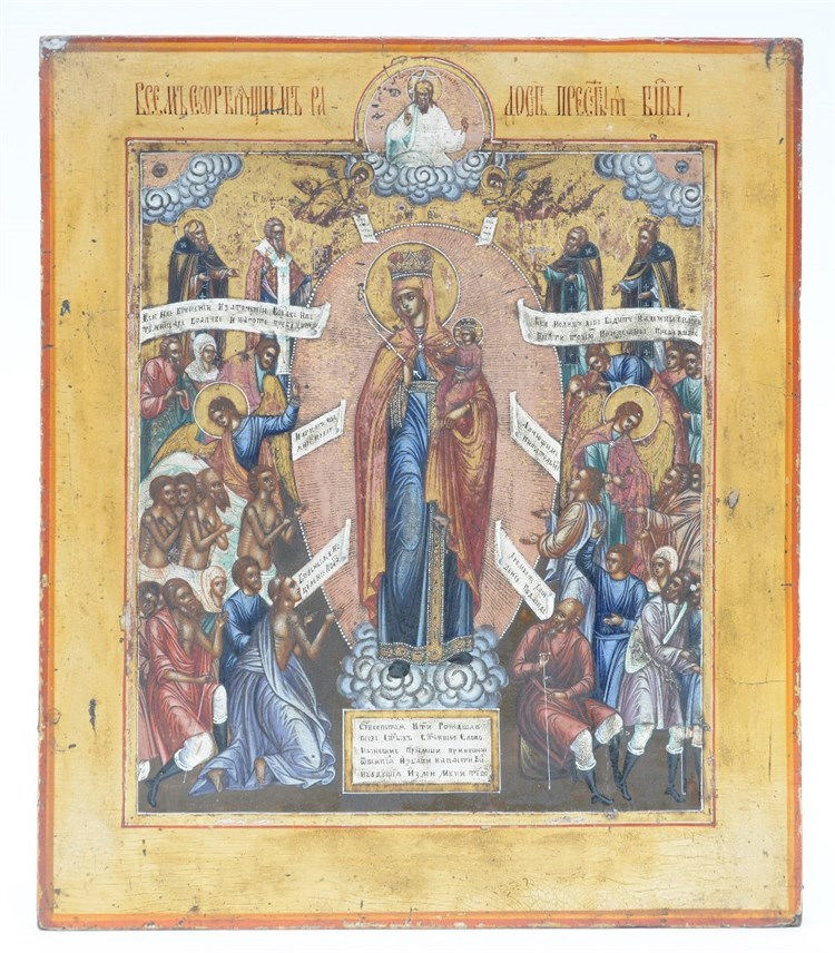 A 19thC Eastern European icon depicting the Holy Virgin as Consoler of the