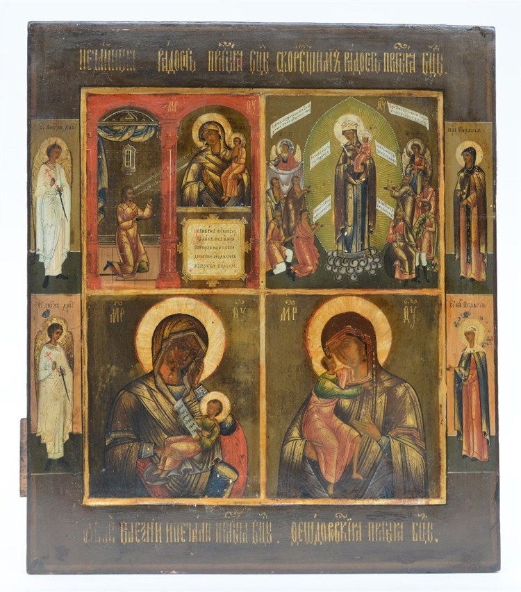 A 19thC Eastern European icon with various images of the Holy Mother and Ch