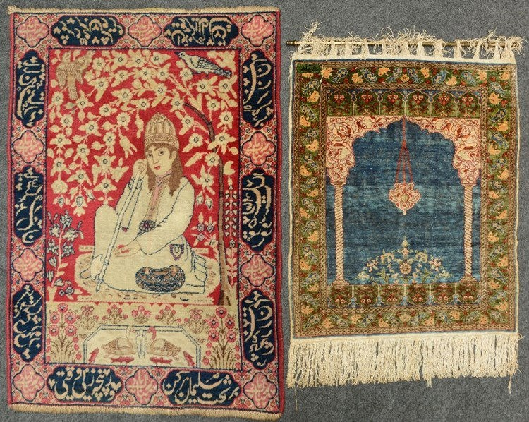 A Persian silk signed prayer carpet; added an Oriental carpet, 50 x 60 cm /