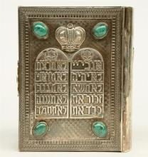 A Hebrew bible, relief decorated silver binding, 925/000, with malachite in