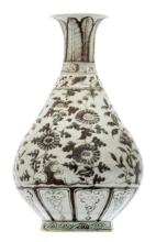 Fine Arts and Antiques Auction 20 March 2018: Asian Art