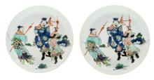 Two Chinese famille verte and green glazed dishes with warriors in a landscape,ø 22 cm
