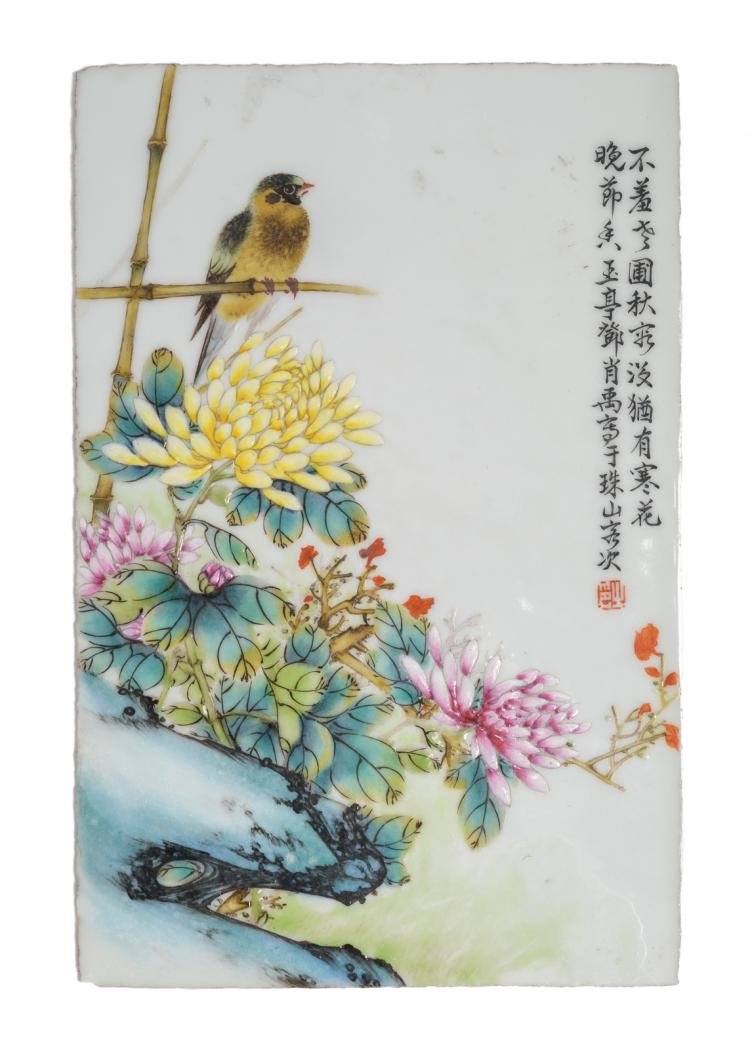 A Chinese famille rose plaque, decorated with a rock, a bird, a flower branch and a calligraphic text, signed 'Deng Xiao Yu', 13 x 20 cm