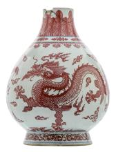 A Chinese copperred underglazed pear shaped dragon vase, with a Qianlong mark, H 42 cm