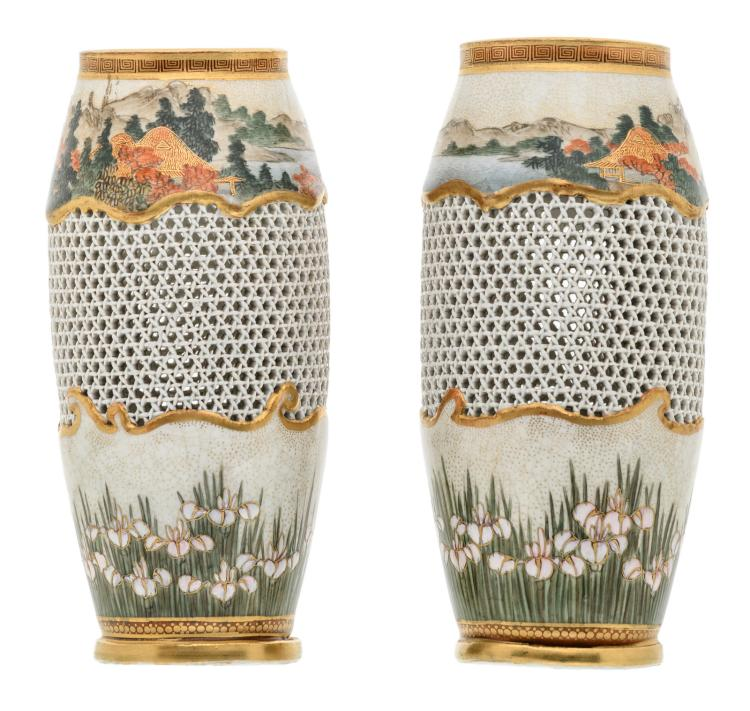 A pair of polychrome decorated open worked Japanese vases, marked, Meiji-period,H 17 cm