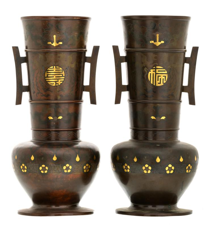 A pair of Japanese inlaid and gilt decorated bronze vases, H 36 cm
