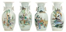 Four Chinese famille rose decorated vases with a lady, playing children on a garden terrace and calligraphic texts, H 42,5 - 43,5 cm