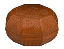 A Chinese octagonal carved bamboo box and cover, decorated with auspicious symbols, marked, H 5 - ø 8,5 cm