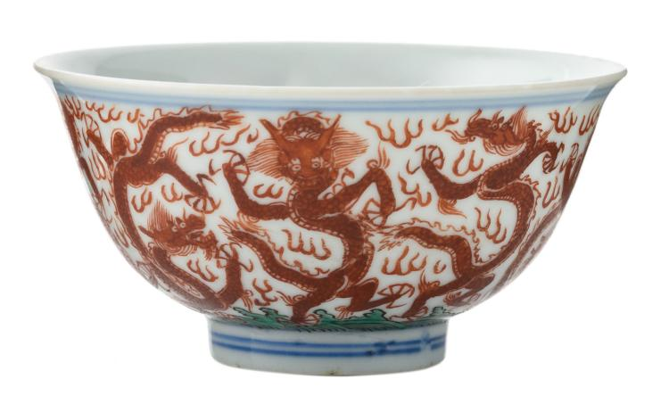 A Chinese iron red and polychrome dragon decorated cup, Jiajing marked , H 5 - ø 9 cm