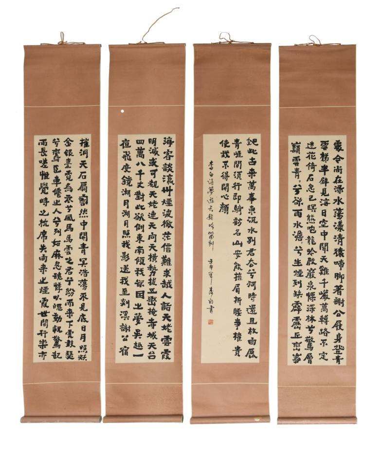 A series of four Chinese literary scrolls, ink on paper, 34 x 134 (without mount) - 45 x 225cm (with mount)