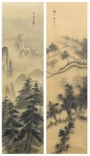 Two Chinese paintings, ink on silk, depicting a landscape, signed, framed, 33 x 117,5 cm