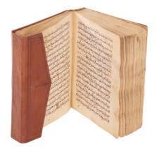 An Arabic manuscript in a beautiful leather band