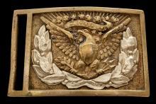 Late Civil War Era Model 1855 Brass Buckle Plate